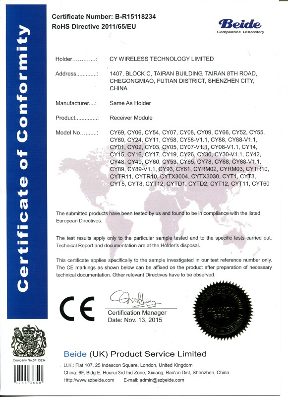 8234 ROHS Certificate CY WIRELESS